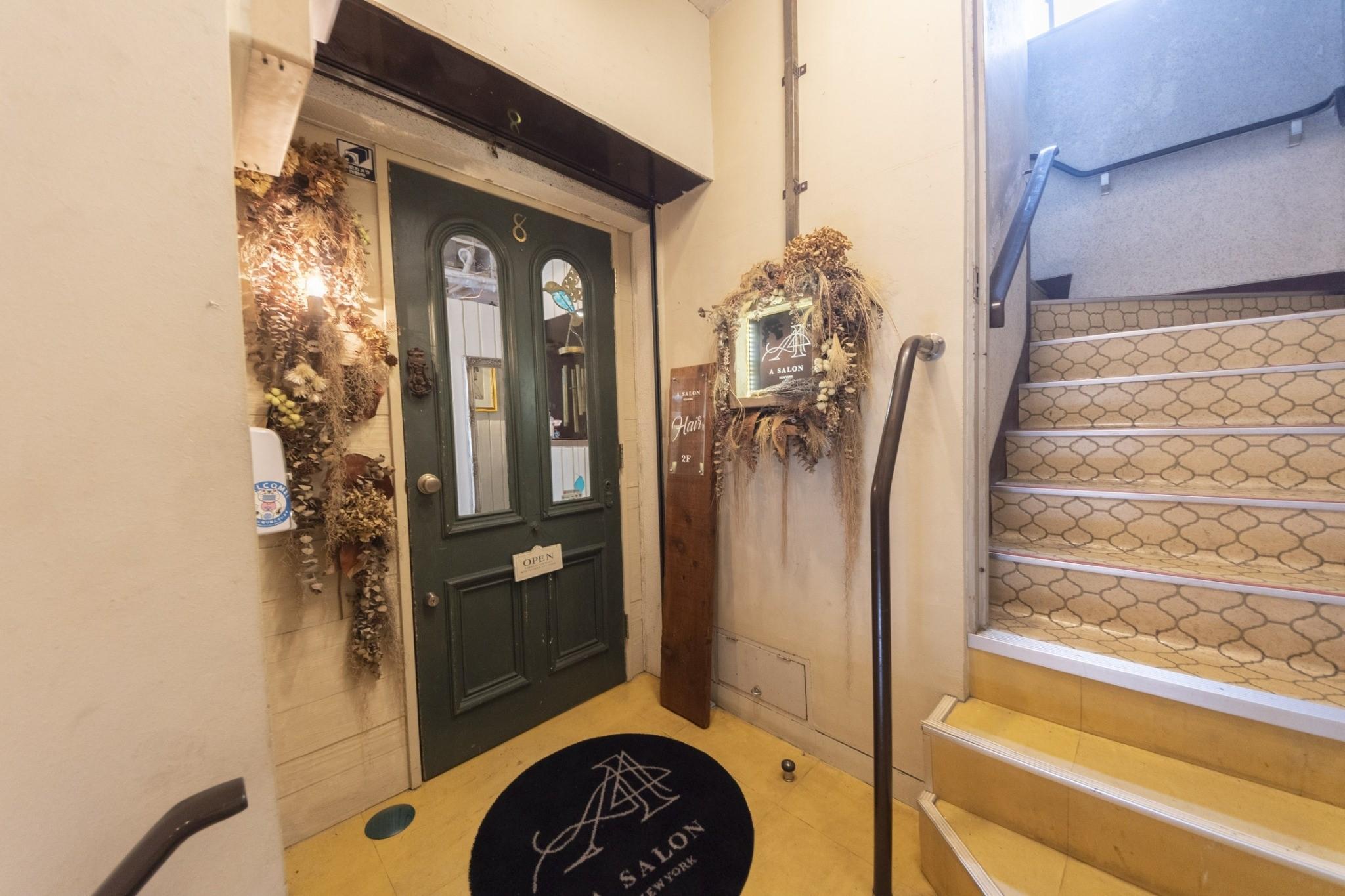 Hair Salon A Salon New York Navigate Nagasaki